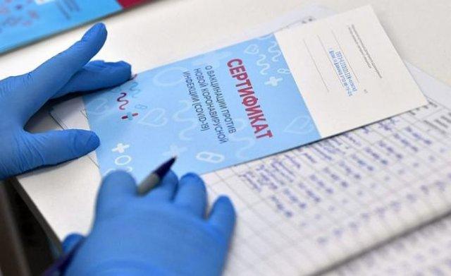 За поддельные сертификаты о вакцинации будут судить не только продавца, но и покупателя