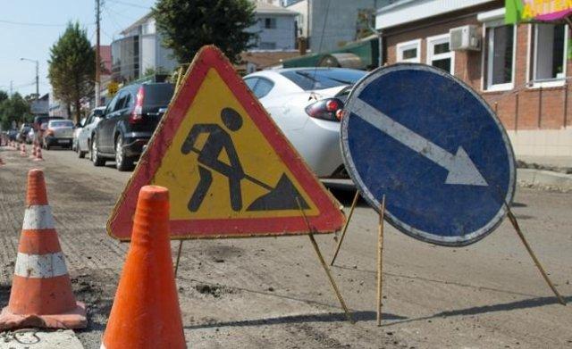 В Ростове ограничат движение транспорта на нескольких улицах