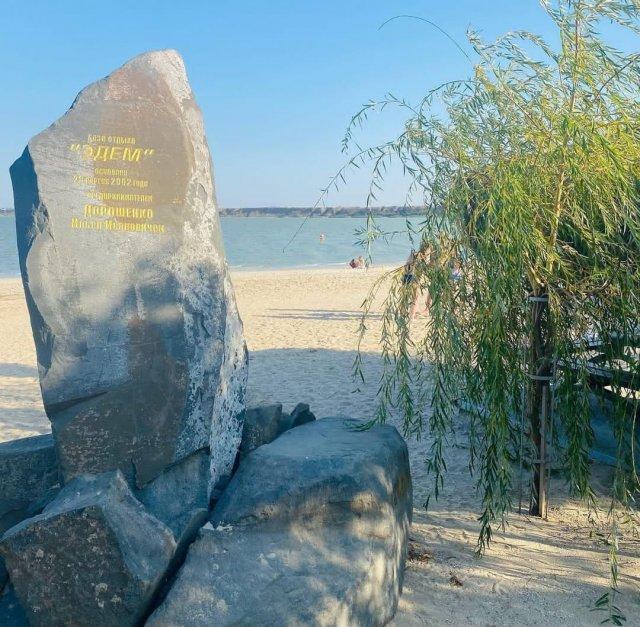 В Азове и Азовском районе допущены к эксплуатации шесть пляжей