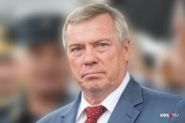 На ростовчанку завели уголовное дело за призыв физически устранить губернатора Василия Голубева.