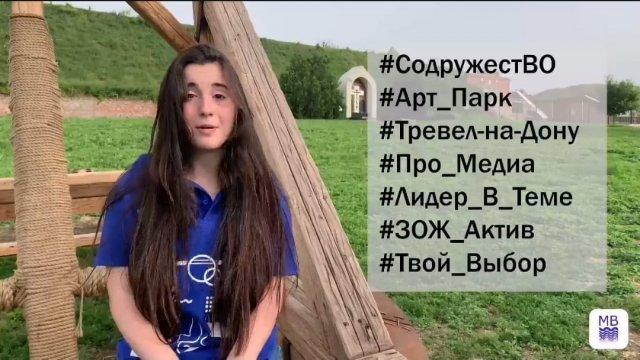 9 июля, в Азове начнётся межрайонный молодёжный форум.