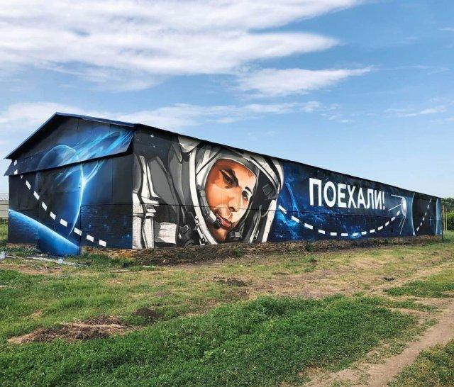 Появилось самое большое граффити в Ростовской области