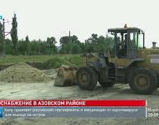 Водоснабжение поселка Овощной Азовского района планируют завершить в 2022 году