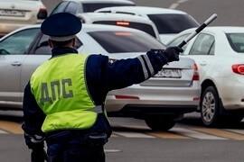 Отделение ГИБДД МО МВД России «Азовский» информирует