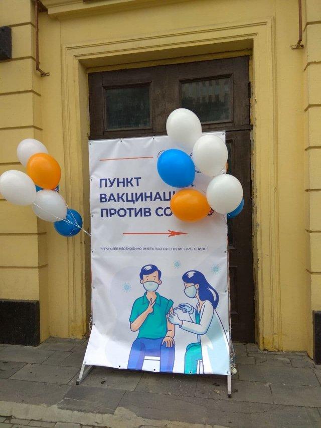В здании Ростовского цирка открыли пункт вакцинации от коронавируса.