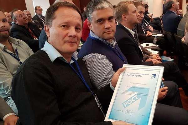 «Партию Роста» в Азове на выборах в Госдуму представит Игорь Симаков