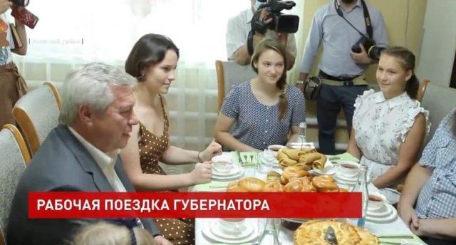 Вчера губернатор донского региона Василий Голубев посетил Азовский район и город Азов