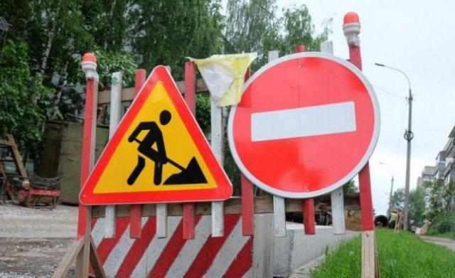 Азовчанам на заметку - В Ростове ограничат движение по Береговой и закроют проезд по улицам Западного