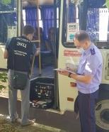 Владимир Ращупкин : в Азове усилены меры безопасности после убийства пассажира в автобусе