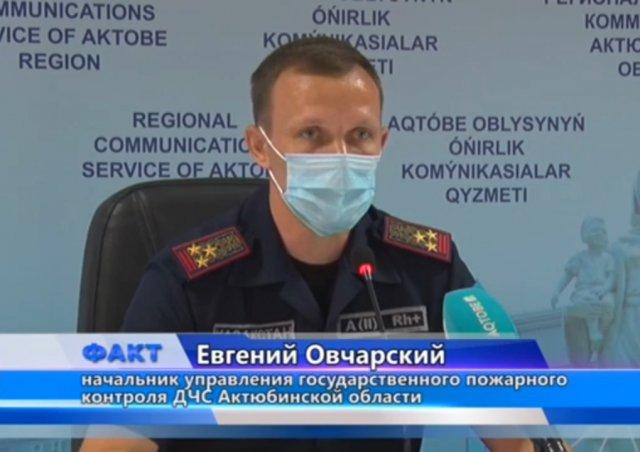Сегодня сотрудники ДЧС рассказали о пожарной обстановке в регионе