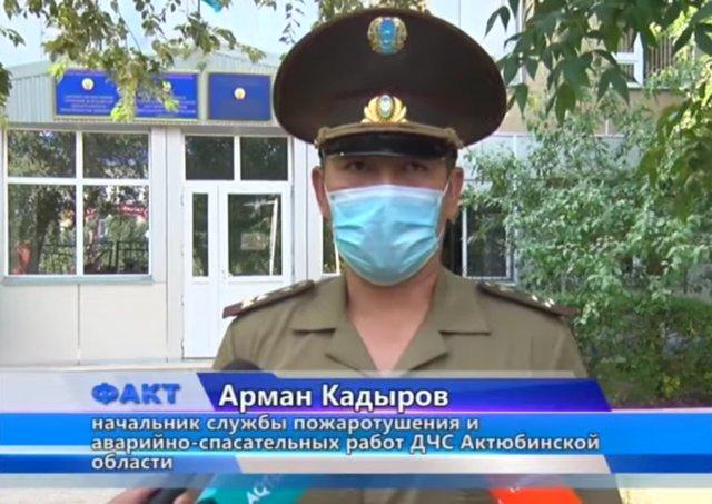 Инцидент самоподжога прокомментировали сотрудники ДЧС