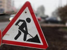 Когда на дорогах Красноярска появится новый асфальт: «дорожный вопрос»