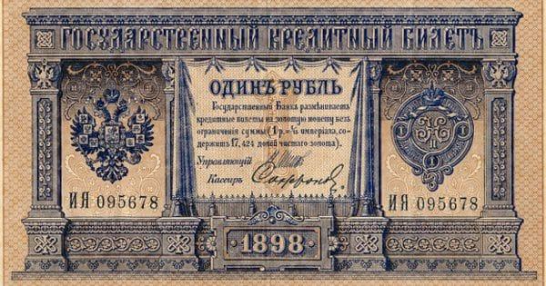Рубль подешевел в 57460000000000000 раз
