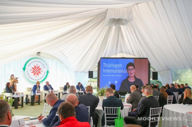 III инвестиционный форум Могилёвский район-территория возможностей Беларусь