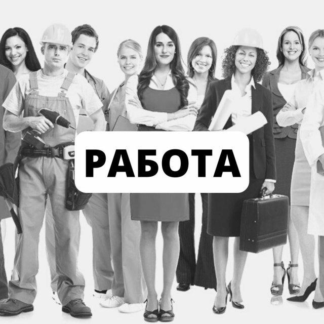 Работа в Жезказгане и Сатпаеве.