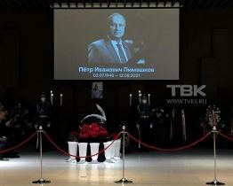 Чем запомнился бывший мэр Красноярцам: «это была эпоха Пимашкова»
