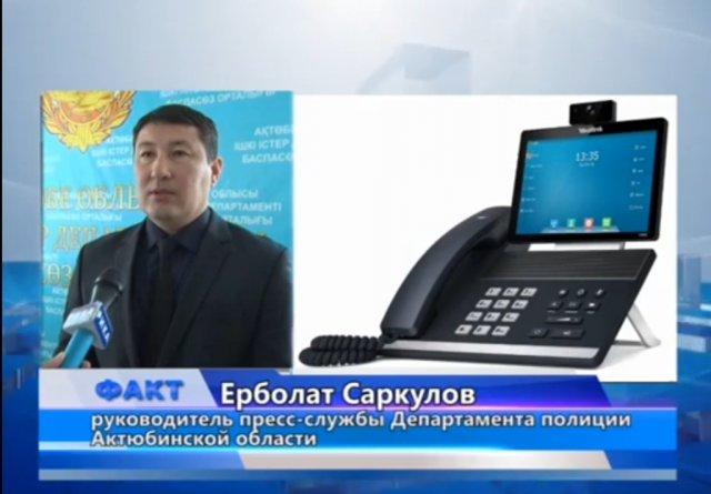 За последнюю неделю в Актобе участились случаи кражи мобильных телефонов