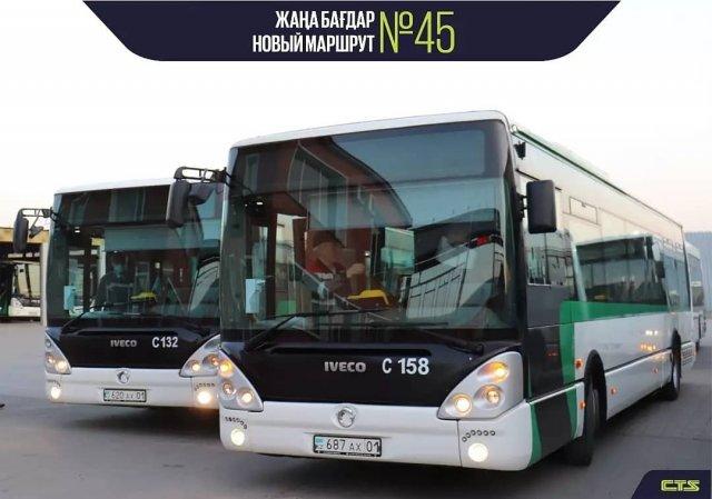 В Нур-Султане запустят новый городской маршрут