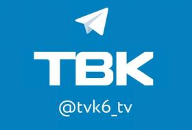 Набрал 10 тысяч подписчиков Telegram «ТВК Красноярск»