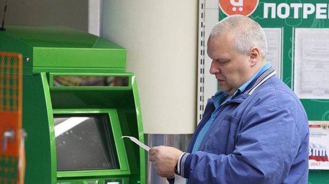 Ростовская область заняла пятое место в стране по невыплате зарплат