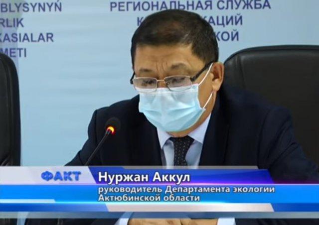Департамент экологии Актюбинской области продолжает проверку ТОО Парижская коммуна 21