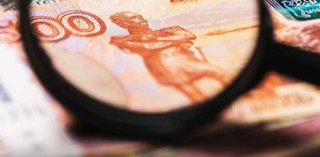 В Азовском районе задержали 20-летнего фальшивомонетчика из Таганрога.