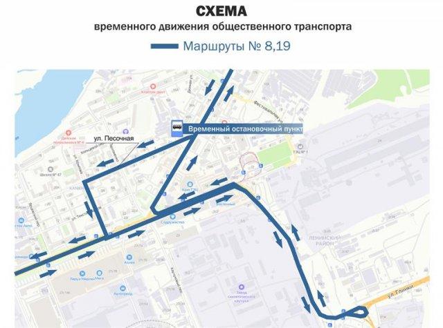 В Ленинском районе временно изменится схема движения автобусов