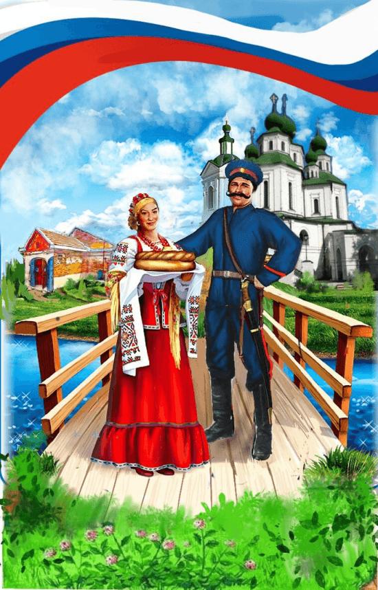 Переделали из Кубанских в Донских казаков