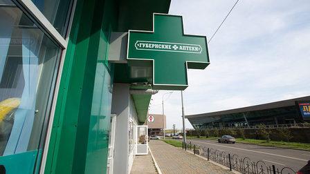 В Красноярске «Губернская аптека» получила штраф за некачественные линзы