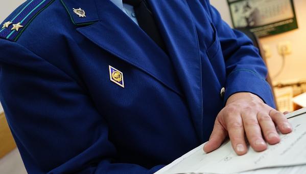 В Азовской межрайонной прокуратуре проведут горячую линию