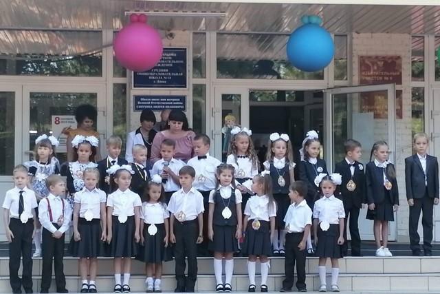 В день знаний в азовских школах будут усилены меры безопасности