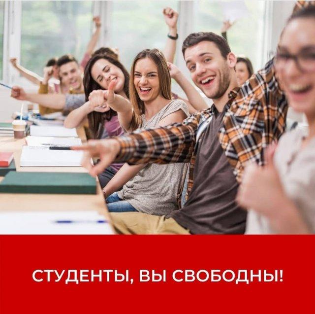 В Ростовской области отменили обязательную вакцинацию для студентов старше 18 лет