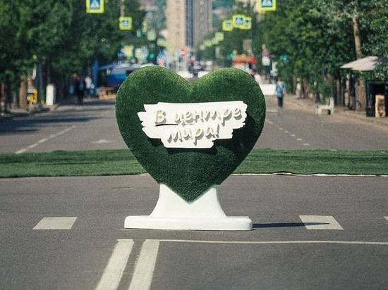 Одна из главных улиц Красноярска в эти выходные станет вновь пешеходной