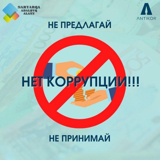 Управление по вопросам молодежной политики Карагандинской области запускает проект по формированию финансовой грамотности среди молодежи
