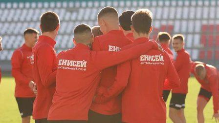 Одержал победу со счётом 2:0 ФК «Енисей»