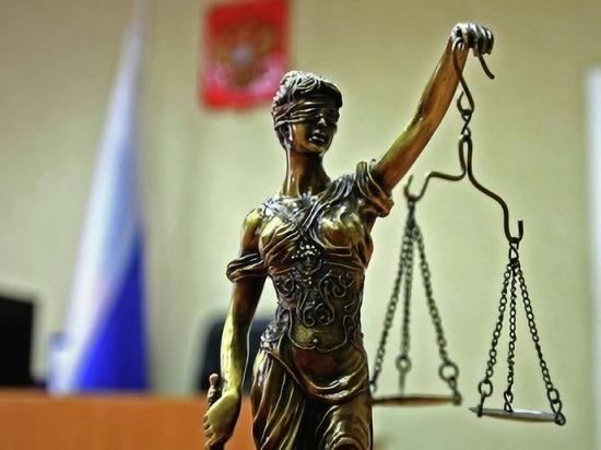 Экс-чиновник администрации Ленинского района Красноярска отправится за решетку за взятку
