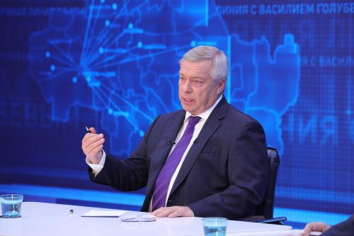Посмотреть трансляцию прямой линии с губернатором Ростовской области Василием Голубевым