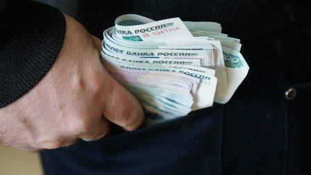 В Красноярском крае сотрудники банка присвоили более 550 млн руб. вкладчиков