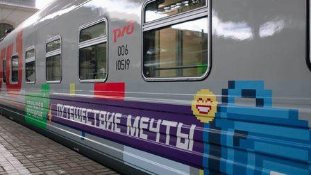 Первый в России образовательный поезд «Большая перемена» прибывает в Красноярск
