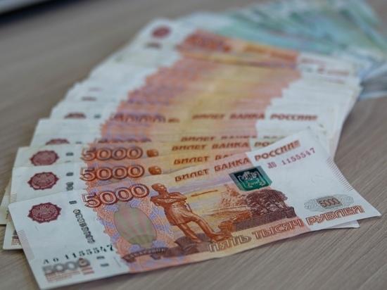 Прокуратура помогла жителю Красноярска вернуть положенную пенсию
