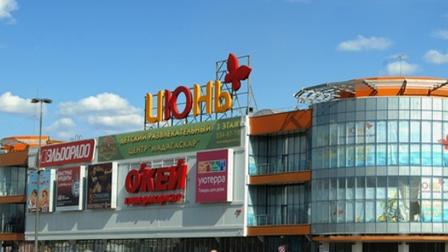 В Красноярске продают «Июнь» и «Сибирские городки»