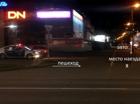 Два ребёнка пострадали по вине водителей за один вечер в Красноярске