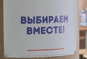Эксперты пересчитают итоги электронного голосования в Москве