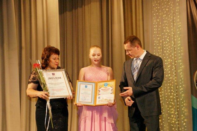 В Азове в канун празднования города прошло награждение  за заслуги перед городом
