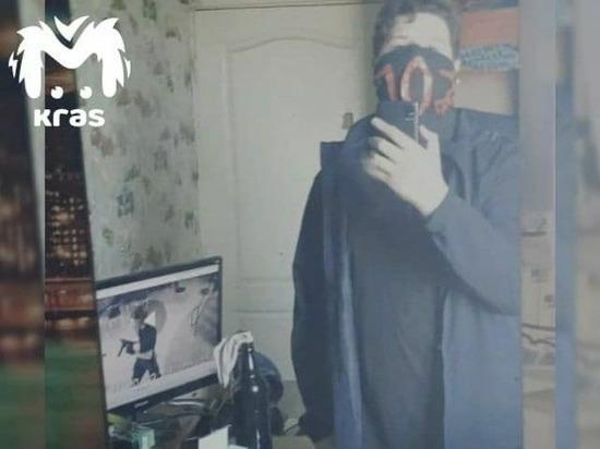 «Колумбайнера» из Красноярского края арестовали и поместили в психдиспансер