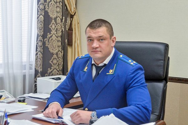 В Азове назначили нового межрайонного прокурора