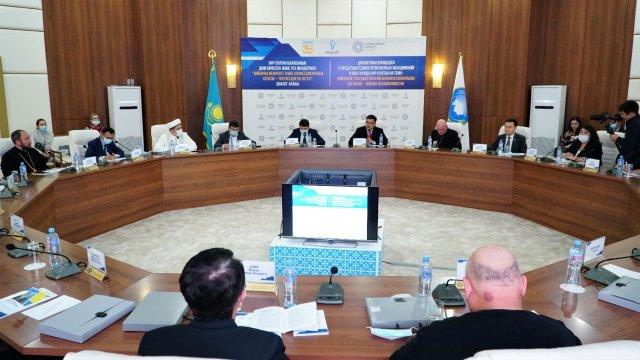 Круглый стол «Светское государство и межконфессиональное согласие - основа Независимости» прошел в Нур – Султане