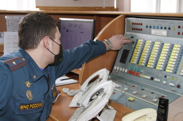 6 октября 2021 В Ростовской области пройдет масштабная проверка систем оповещения населения