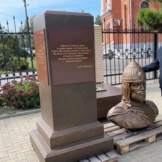 В Азове появится памятник Александру Невскому. Торжественное открытие назначено на 9 октября 2021