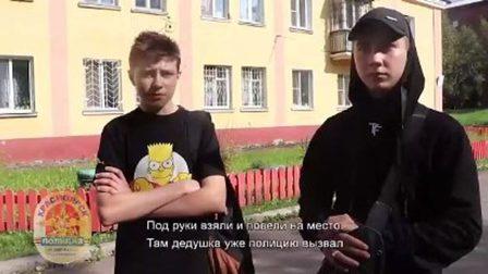 Красноярские школьники поймали грабителя